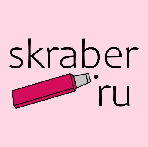 skraber.ru